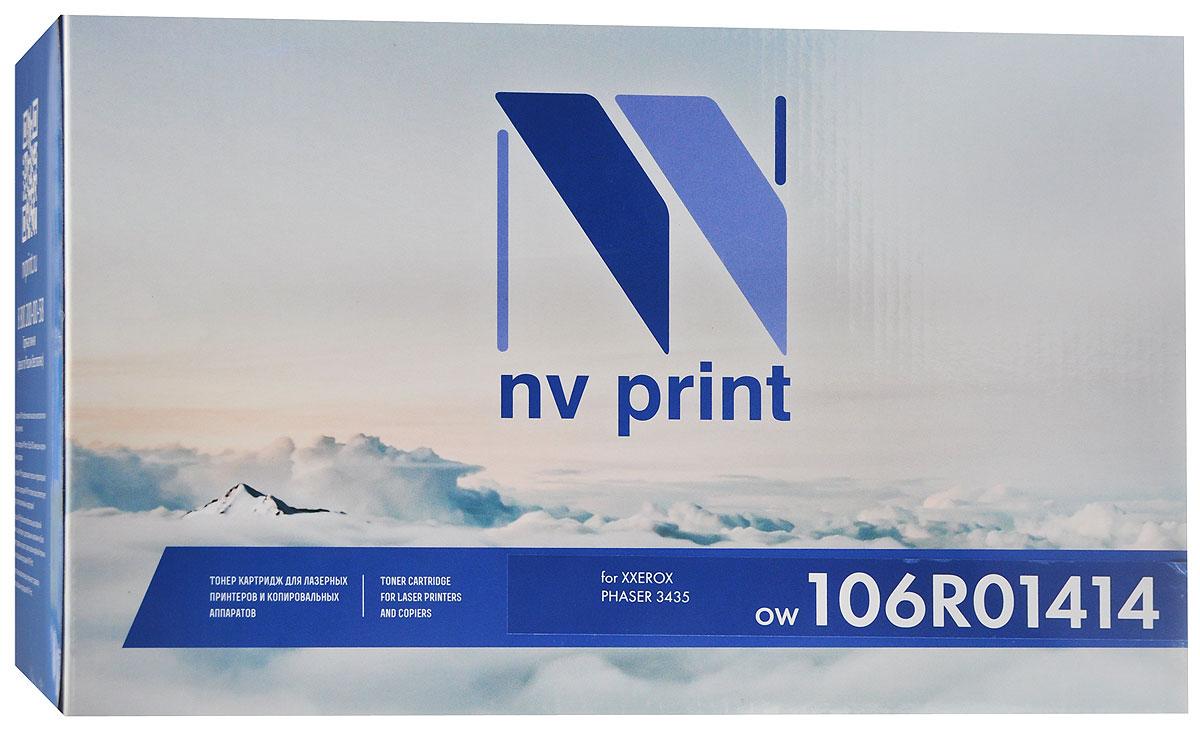 NV Print 106R01414, Black тонер-картридж для Xerox Phaser 3435NV-106R01414Совместимый лазерный картридж NV Print 106R01414 для печатающих устройств Xerox Phaser 3435 - это альтернатива приобретению оригинальных расходных материалов. При этом качество печати остается высоким. Тонер-картридж NV Print 106R01414 спроектирован и разработан с применением передовых технологий, наилучшим образом приспособлен для эффективной работы печатного устройства. Все компоненты оптимизируют процесс печати и идеально сочетаются в течение всего времени работы, что дает вам неизменно качественные результаты при использовании вашего лазерного принтера.