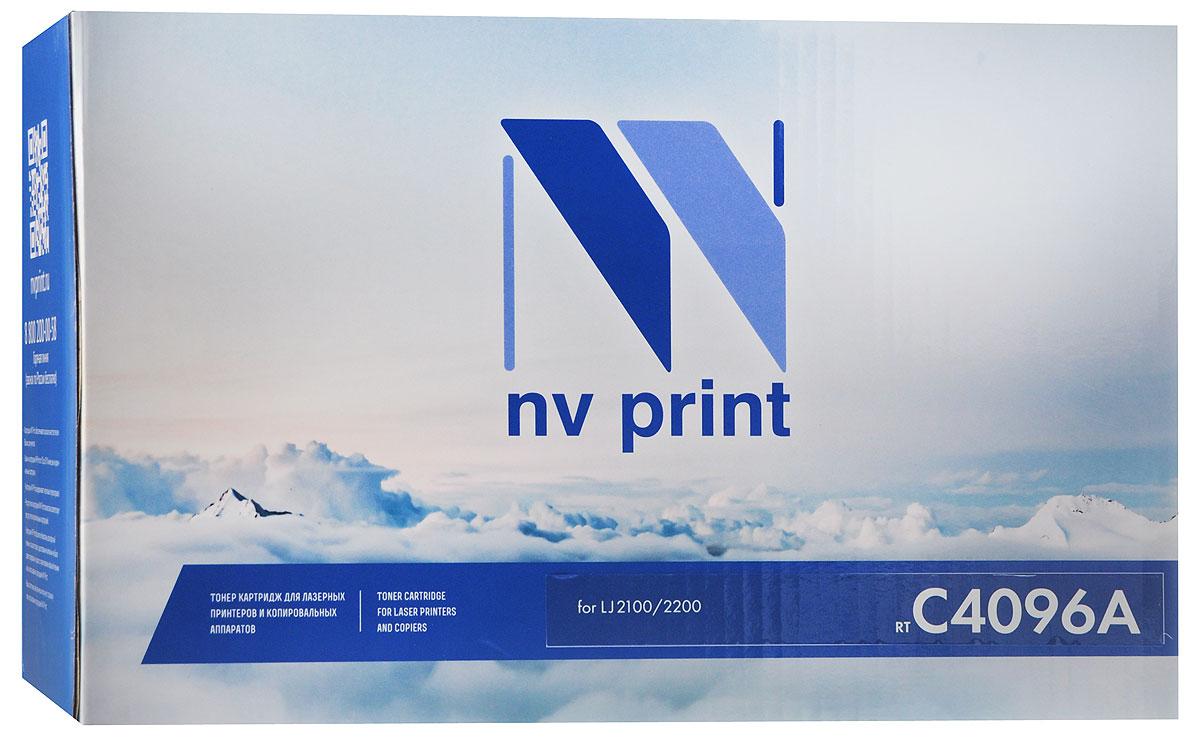 NV Print C4096A, Black тонер-картридж для HP LaserJet 2100/2200NV-C4096AСовместимый лазерный картридж NV Print C4096A для печатающих устройств HP LaserJet - это альтернатива приобретению оригинальных расходных материалов. При этом качество печати остается высоким. Тонер-картридж NV Print C4096A спроектирован и разработан с применением передовых технологий, наилучшим образом приспособлен для эффективной работы печатного устройства. Все компоненты оптимизируют процесс печати и идеально сочетаются в течение всего времени работы, что дает вам неизменно качественные результаты при использовании вашего лазерного принтера.