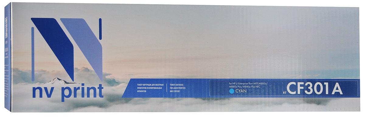 NV Print CF301A, Cyan тонер-картридж для HP LaserJet Enterprise flow MFP M880z/M880z Plus/M880z Plus NFCNV-CF301ACСовместимый лазерный картридж NV Print CF301A для печатающих устройств HP - это альтернатива приобретению оригинальных расходных материалов. При этом качество печати остается высоким. Тонер-картридж NV Print CF301A спроектирован и разработан с применением передовых технологий, наилучшим образом приспособлен для эффективной работы печатного устройства. Все компоненты оптимизируют процесс печати и идеально сочетаются в течение всего времени работы, что дает вам неизменно качественные результаты при использовании вашего лазерного принтера.