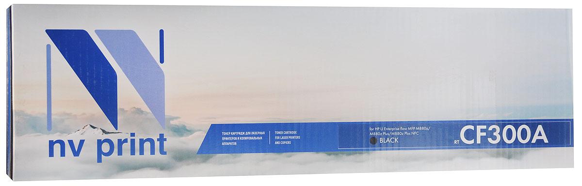NV Print CF300A, Black тонер-картридж для HP LaserJet Enterprise flow MFP M880z/M880z Plus/M880z Plus NFCNV-CF300ABkСовместимый лазерный картридж NV Print CF300A для печатающих устройств HP - это альтернатива приобретению оригинальных расходных материалов. При этом качество печати остается высоким. Тонер-картридж NV Print CF300A спроектирован и разработан с применением передовых технологий, наилучшим образом приспособлен для эффективной работы печатного устройства. Все компоненты оптимизируют процесс печати и идеально сочетаются в течение всего времени работы, что дает вам неизменно качественные результаты при использовании вашего лазерного принтера.