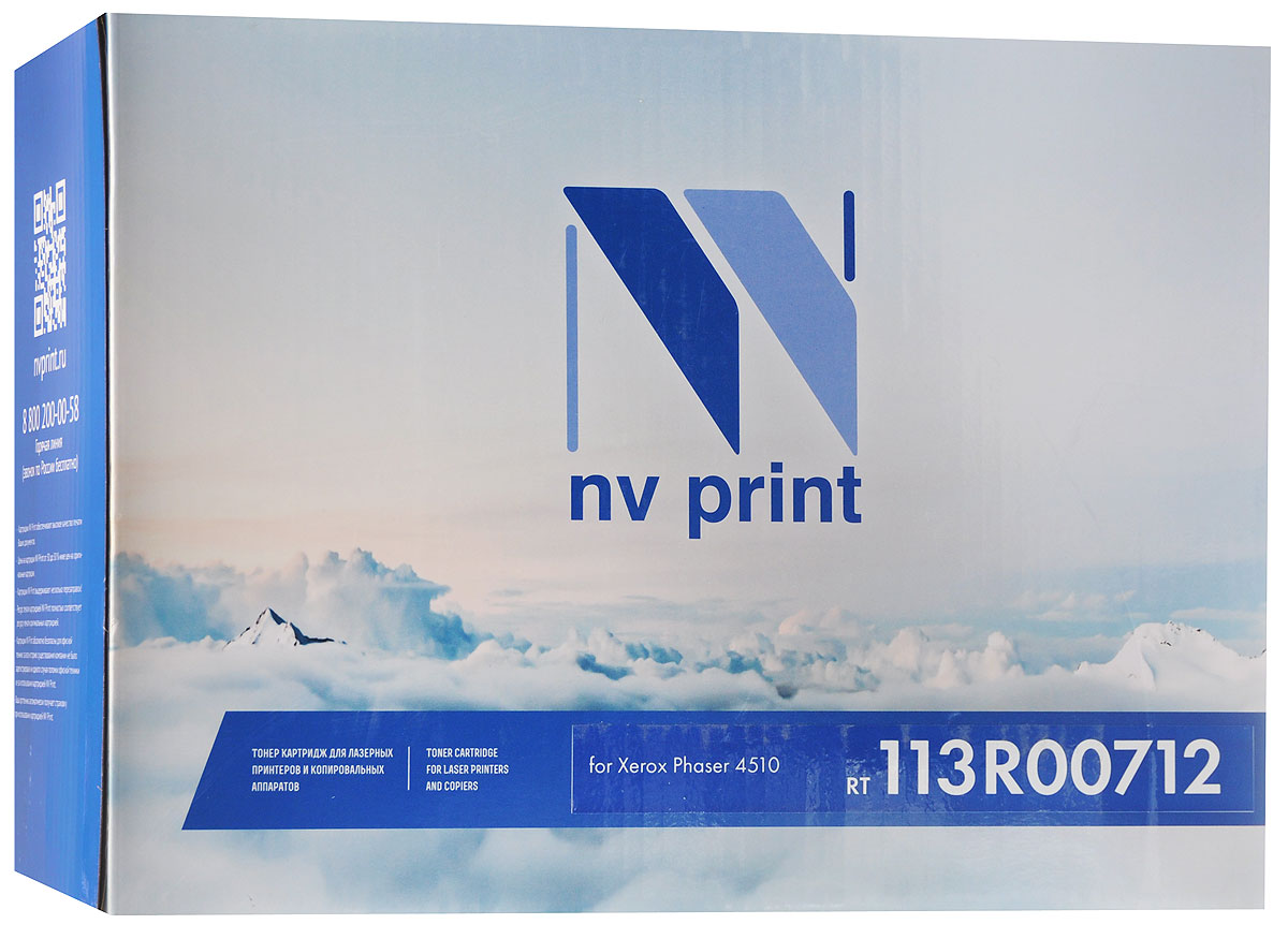 NV Print 113R00712, Black тонер-картридж для Xerox Phaser 4510