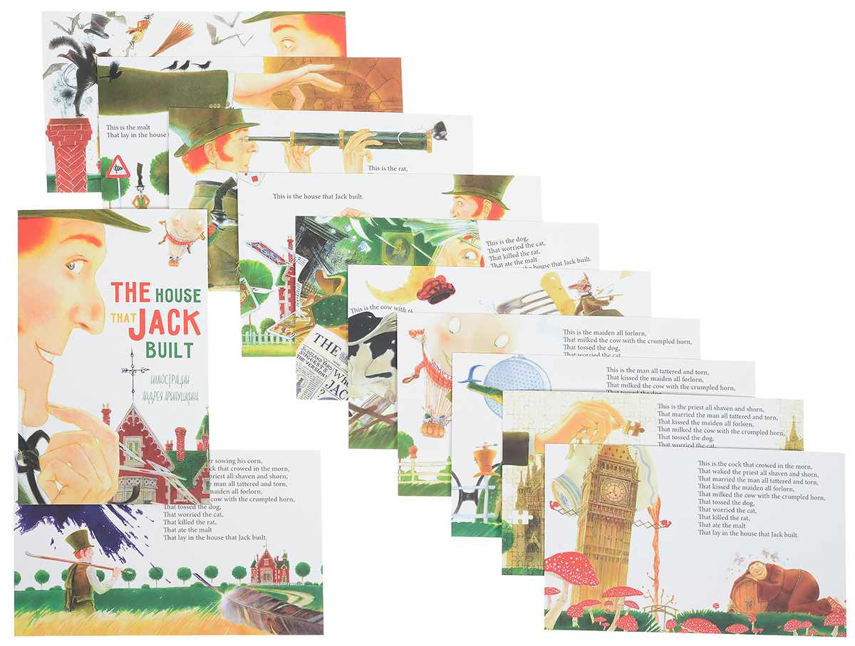 Набор открыток с иллюстрациями Андрея Аринушкина к известному стихотворению «Дом, который построил Джек» с оригинальным английским текстом. Одиннадцать легких, игривых и ироничных иллюстраций наполненных аллюзиями станут прекрасным подарком, который, несомненно, удивит получателя своим дизайном и подарит приятные воспоминания.