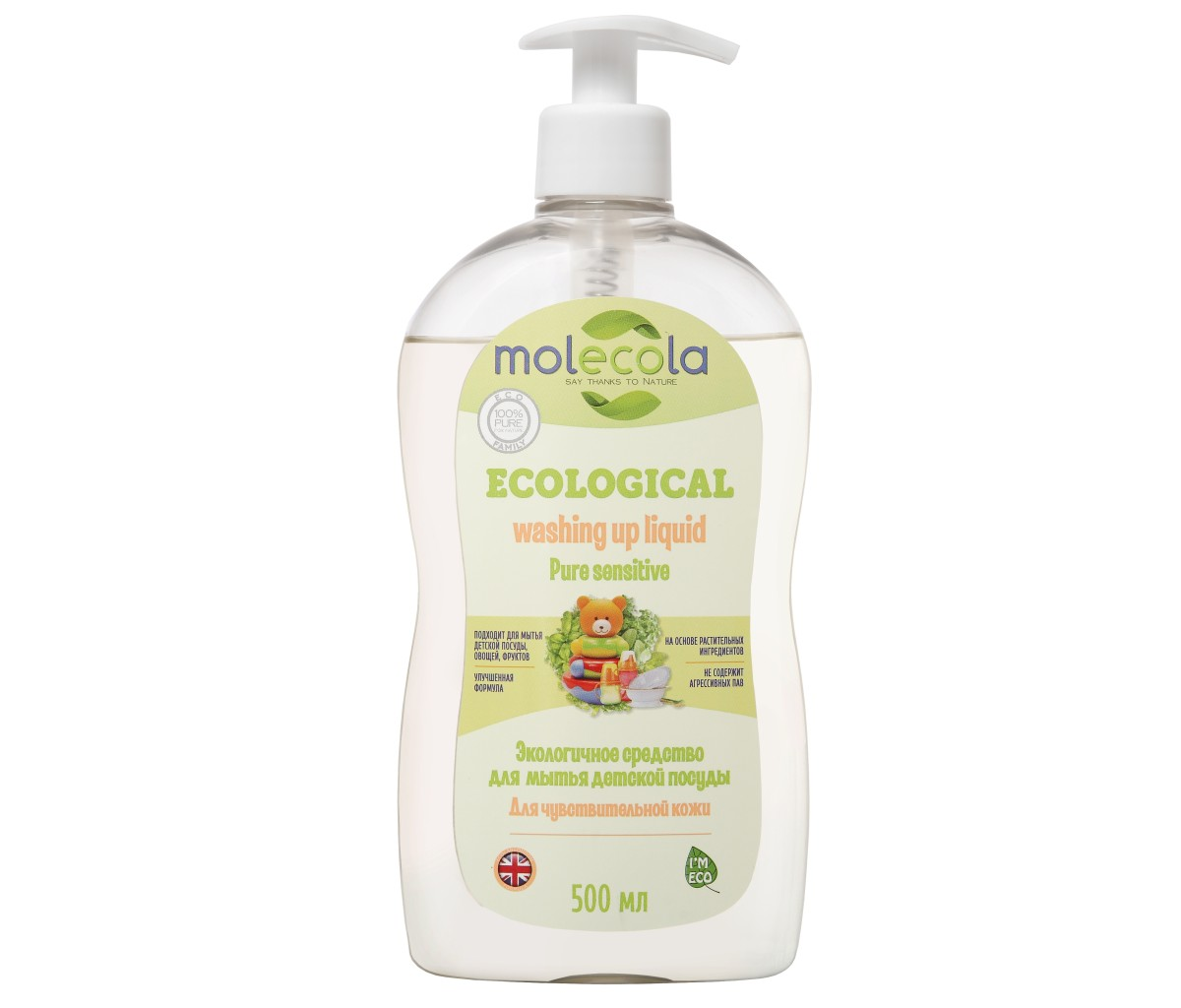 Средство для мытья детской посуды Molecola Pure Sensitive, экологичное, 500 мл9011Средство Molecola Pure Sensitive гипоаллергенное, концентрированное средство для мытья детской посуды с нежным ароматом. Средство подходит длямытья сосок, бутылок, прорезывателей, а так же кухонных принадлежностей.Может использоваться для мытья овощей и фруктов. Мягко воздействует на кожу рук, не раздражая ее. Новая формула на основе безопасных растительных ингредиентов обеспечивает высокую эффективность и экологичность использования. Состав: Вода , > 5% анионные ПАВ, глицерин, > 5% аморфные ПАВ, загуститель (ксантановая камедь), консервант, отдушка, лимонная кислота.Товар сертифицирован.