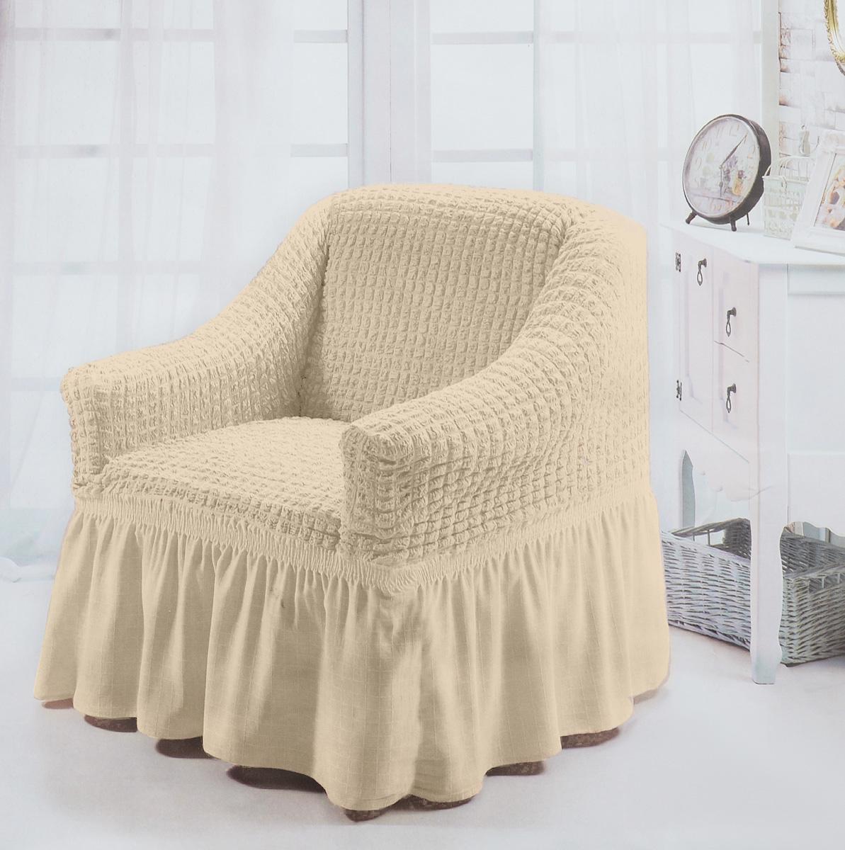 """Чехол на кресло Burumcuk """"Bulsan"""" выполнен из  высококачественного полиэстера и хлопка с красивым  рельефом. Предназначен для кресла стандартного размера со  спинкой высотой в 140 см. Такой чехол изысканно дополнит  интерьер вашего дома. Изделие оснащено закрывающей  оборкой. Ширина и глубина посадочного места: 70-80 см. Высота спинки от сиденья: 70-80 см. Высота подлокотников: 35-45 см. Ширина подлокотников: 25-35 см. Длина оборки: 35 см."""