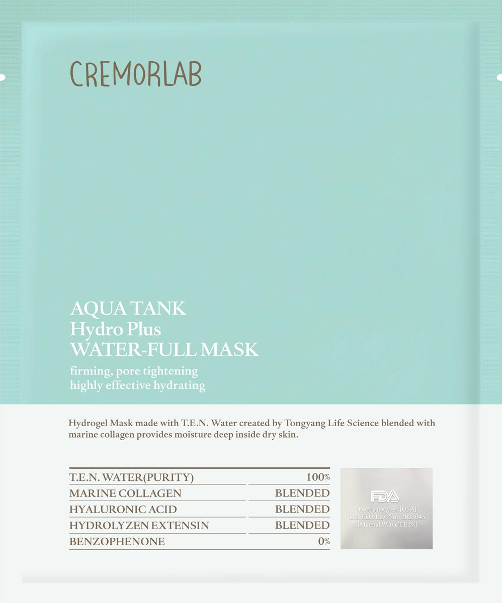 Cremorlab Aqua Tank Hydro Plus Water-full Mask / Маска интенсивно увлажняющая с морским коллагеном 1 шт cremorlab nutrition deep hydro plus intensive mask маска питательная с экстрактом маточного молочка пчел 1 шт