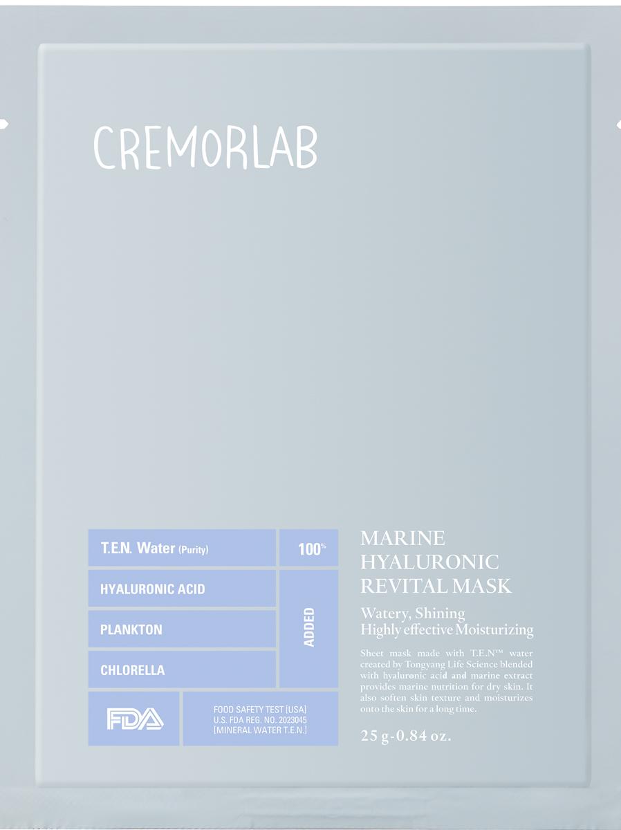 Cremorlab Marine Hyaluronic Revital Mask Ревитализирующая маска с морскими водорослями и гиалуроновой кислотой 1 шт.63014Маска, изготовленная из 100% натуральных экологически чистых волокон. Комплекс морских компонентов маски – экстрактов планктона и хлореллы - обогащенный гиалуроновой кислотой и термальной водой быстро и глубоко увлажняет и восстанавливает даже очень сухую кожу. Материал и высокая концентрация высокоэффективных ингредиентов способствует прекрасному усвоению кожей активных веществ маски. Является антиоксидантом, питает кожу, защищает от чрезмерного испарения влаги, нейтрализует действие свободных радикалов и повышает защитные функции кожи. Не содержит парабенов, бензофенона, минеральных масел и искусственных красителей, гипоаллергенна. Подходит для всех типов и состояний кожи, особенно для сухой и поврежденной.