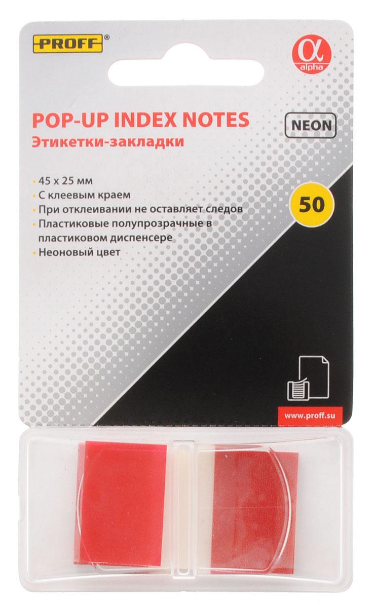 Proff Этикетки-закладки самоклеящиеся Alpha Neon 45 мм х 25 мм цвет красный 50 штPF6021Бумага для записей Proff - эффективный офисный инструмент, позволяющий рационально организовать работу, используя разнообразные цвета для обозначения дел разной важности. Пригодится для записи места и времени важной встречи, адреса. Очень удобны в использовании в качестве закладок в книгах, тетрадях, документах. Листы выполнены из цветной бумаги самого высокого качества, их можно наклеивать на любую гладкую поверхность, без опасения оставить след от клея. УВАЖАЕМЫЕ КЛИЕНТЫ! Обращаем ваше внимание на возможные изменения в дизайне упаковки.