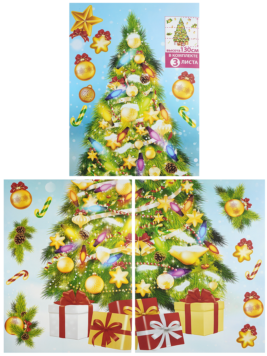 Украшение новогоднее оконное Decoretto Огромная елка, высота 1,3 мNK 7001 ДекорНовогоднее оконное украшение Decoretto Огромная елка поможет украсить дом к предстоящим праздникам. Наклейка изготовлена из винила и представляет собой 3 листа, на которых расположены 3 части елки. С помощью этого украшения вы сможете оживить интерьер по своему вкусу, наклеить его на окно, на зеркало или на дверь.Новогодние украшения всегда несут в себе волшебство и красоту праздника. Создайте в своем доме атмосферу тепла, веселья и радости, украшая его всей семьей.Высота наклейки: 1,3 м.