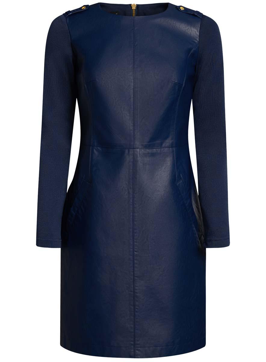 Платье oodji Ultra, цвет: темно-синий. 11902146/42008/7900N. Размер 38 (44-170)11902146/42008/7900NОригинальное платье oodji Ultra изготовлено из плотного трикотажа и искусственной кожи. Рукава и спинка до пояса выполнены из трикотажа. Платье застегивается на молнию на спинке. На лицевой части подола имеются два втачных кармана. Плечевая линия оформлена декоративными погонами с металлическими кнопками. Модель приталенная, имеется подкладка.