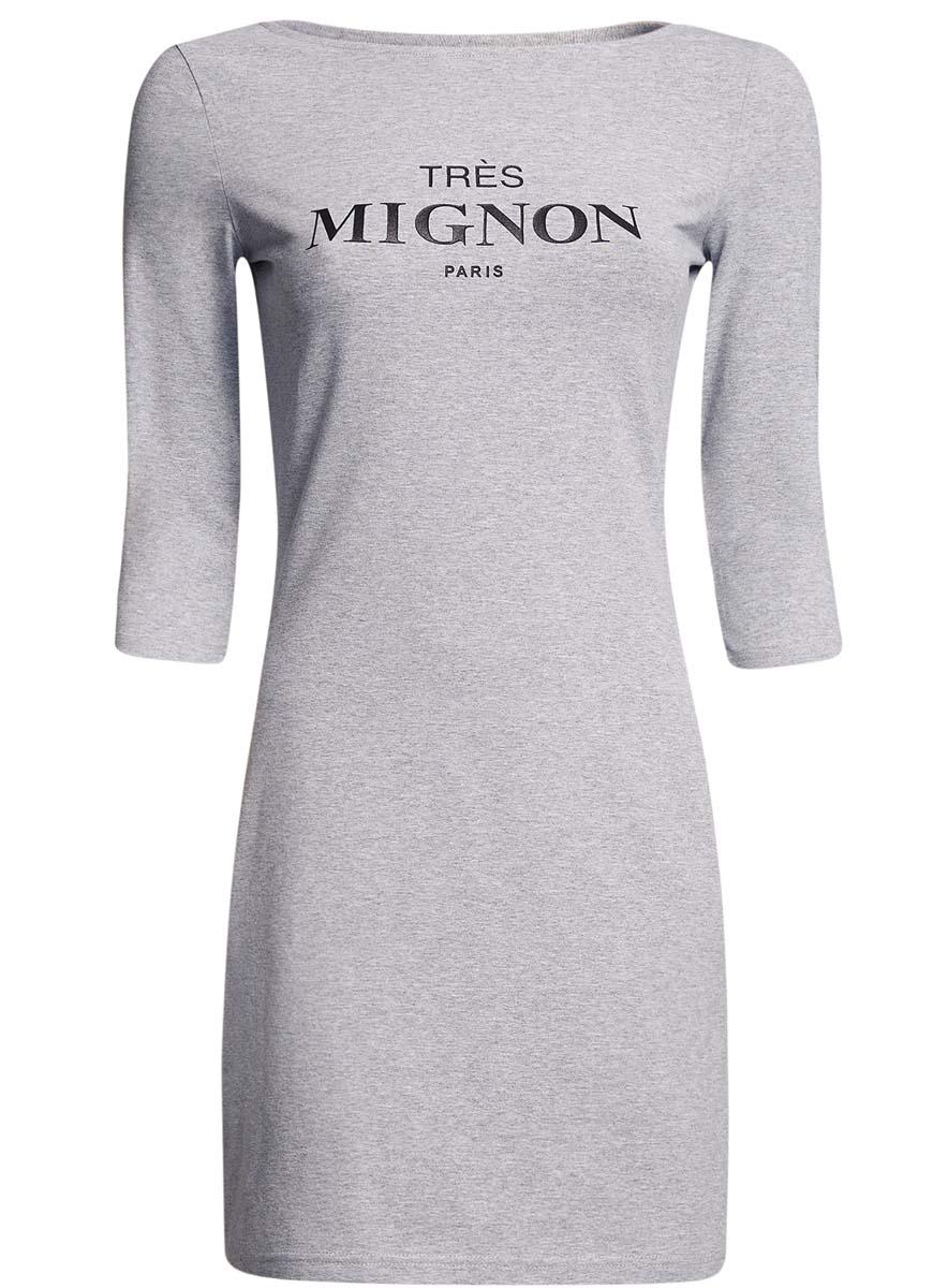 Купить Платье oodji Ultra, цвет: светло-серый. 14001071-9/46148/2000Z. Размер XS (42)