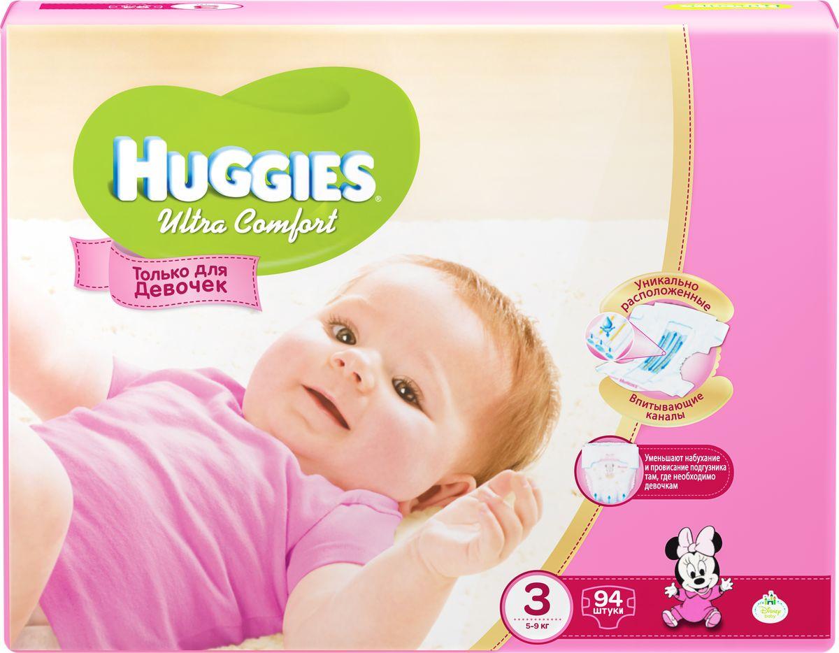 Huggies Подгузники для девочек Ultra Comfort 5-9 кг (размер 3) 94 шт подгузники для девочек ultra comfort huggies