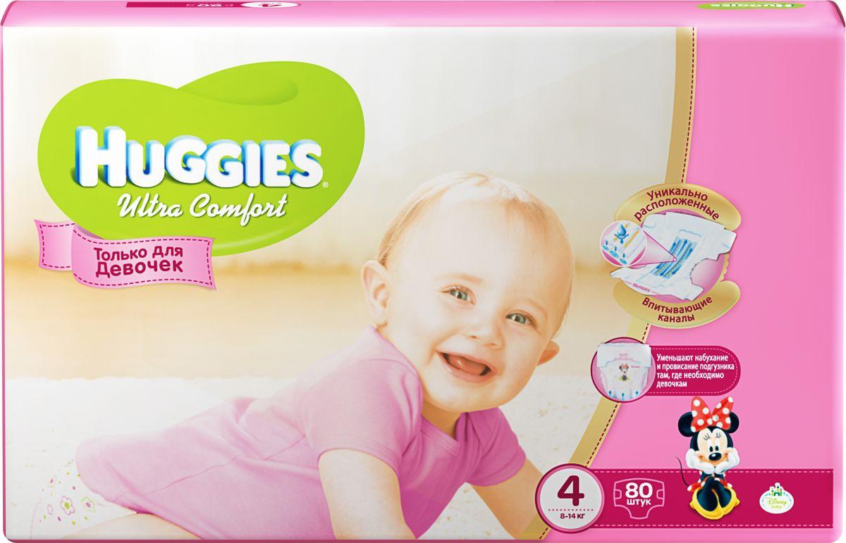 Huggies Подгузники для девочек Ultra Comfort 8-14 кг (размер 4) 80 шт