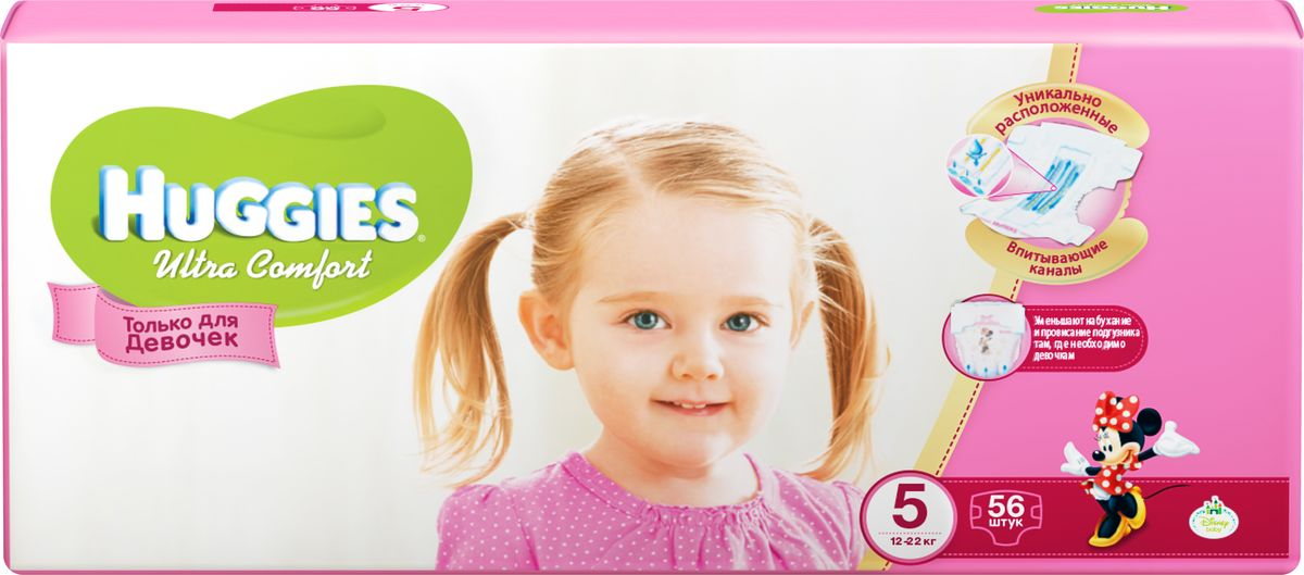 Huggies Подгузники для девочек Ultra Comfort 12-22 кг (размер 5) 56 шт, Kimberly-Clark