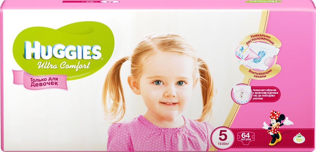 Huggies Подгузники для девочек Ultra Comfort 12-22 кг (размер 5) 64 шт подгузники для девочек ultra comfort huggies