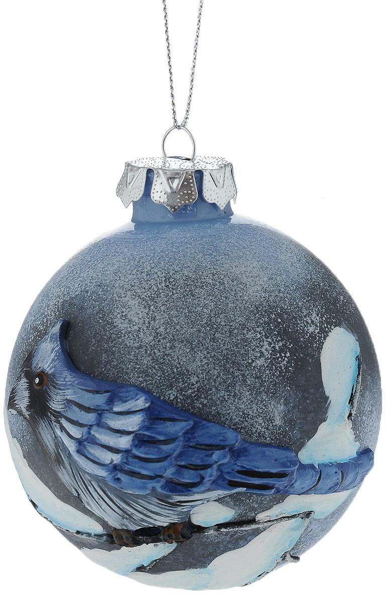 Украшение новогоднее подвесное Winter Wings Шар, диаметр 8 см. N07925N07925Украшение Winter Wings Шар прекрасно подойдет для праздничного декора новогодней ели. Изделие выполнено из высококачественного стекла. Для удобного размещения на елке предусмотрена текстильная петелька.Елочная игрушка - символ Нового года. Она несет в себе волшебство и красоту праздника. Создайте в своем доме атмосферу веселья и радости, украшая новогоднюю елку нарядными игрушками, которые будут из года в год накапливать теплоту воспоминаний.