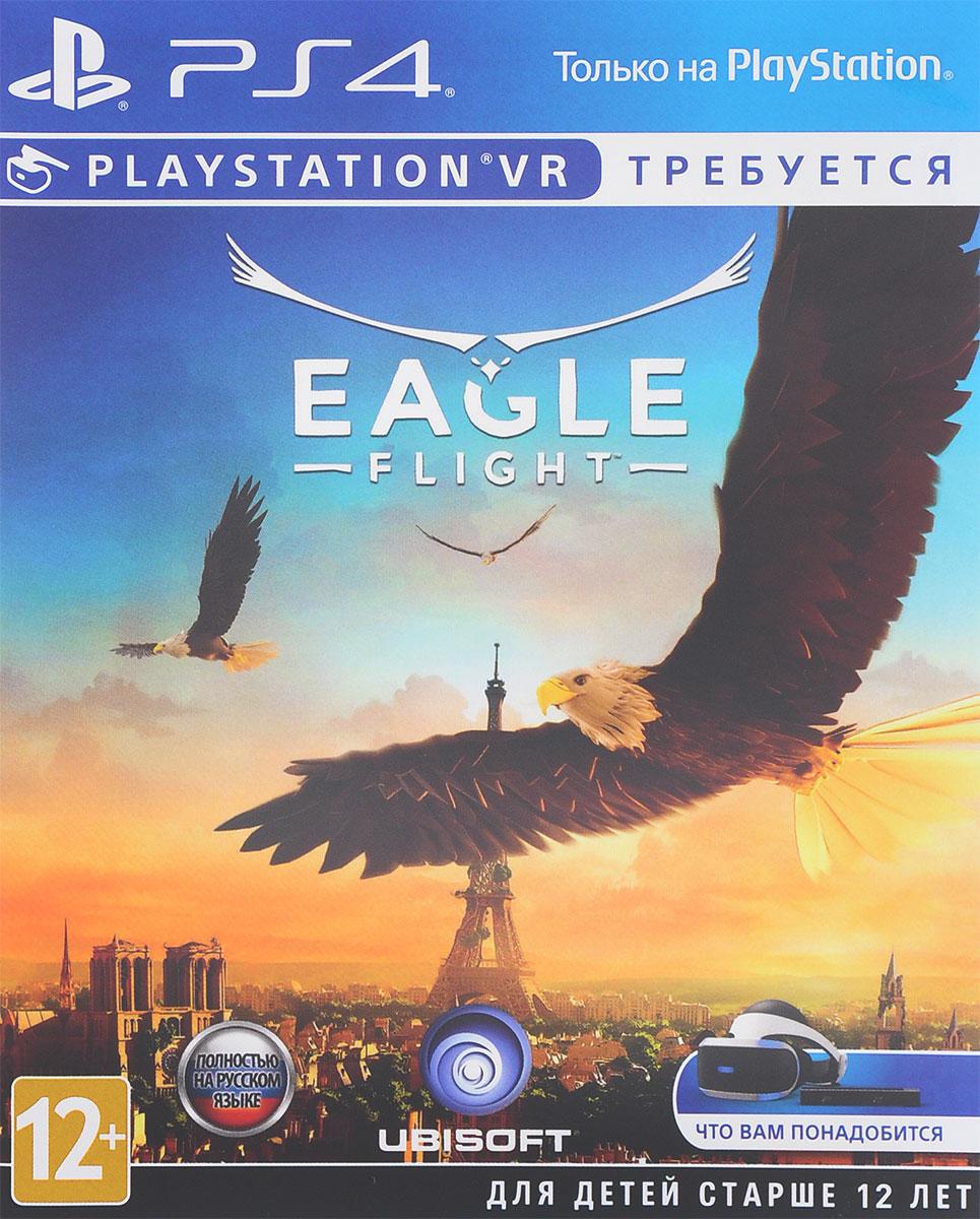 Eagle Flight (только для VR) (PS4) playstation
