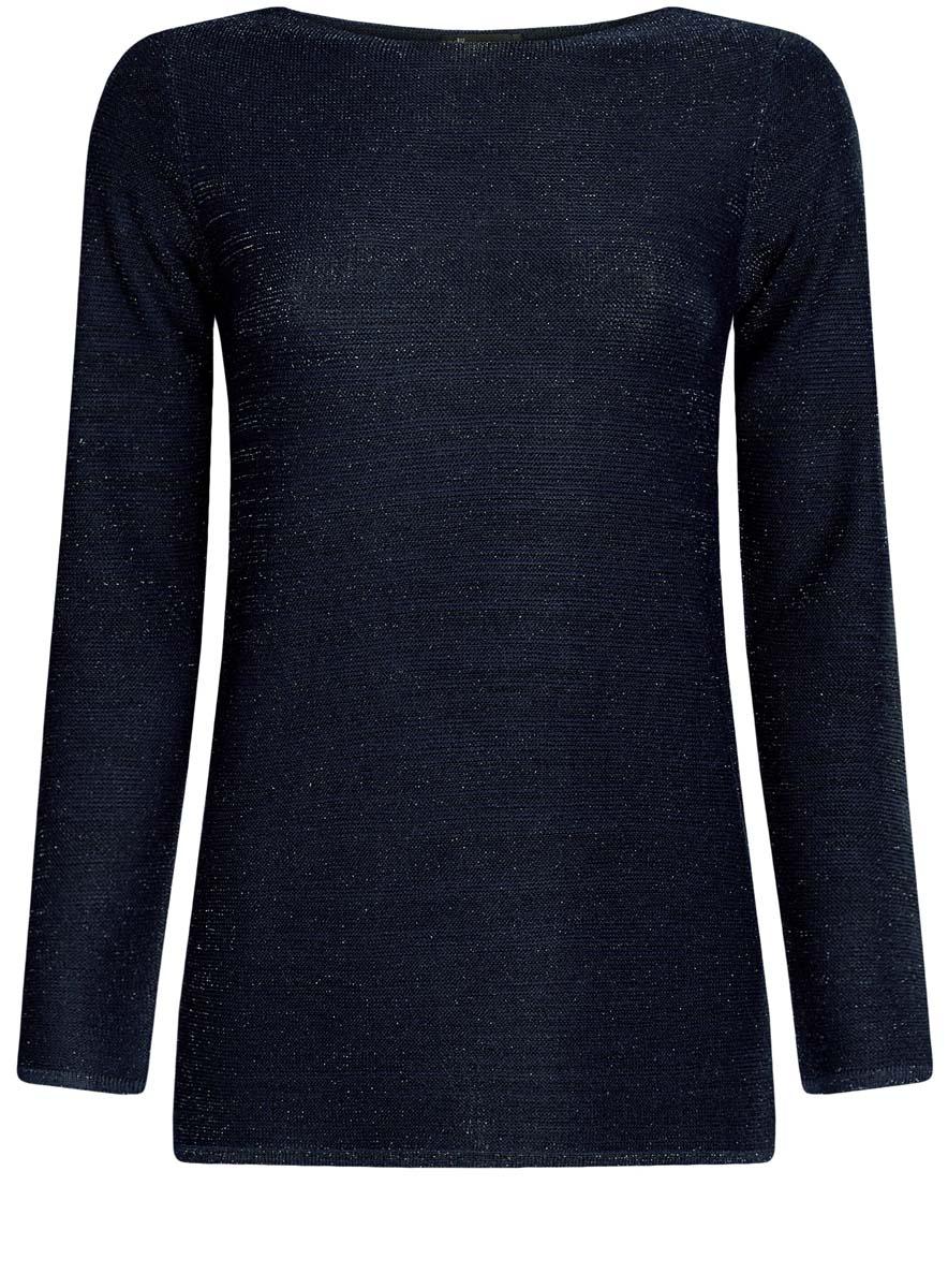 Джемпер женский oodji Collection, цвет: темно-синий металлик. 73810238/46041/7900X. Размер XS (42) цена