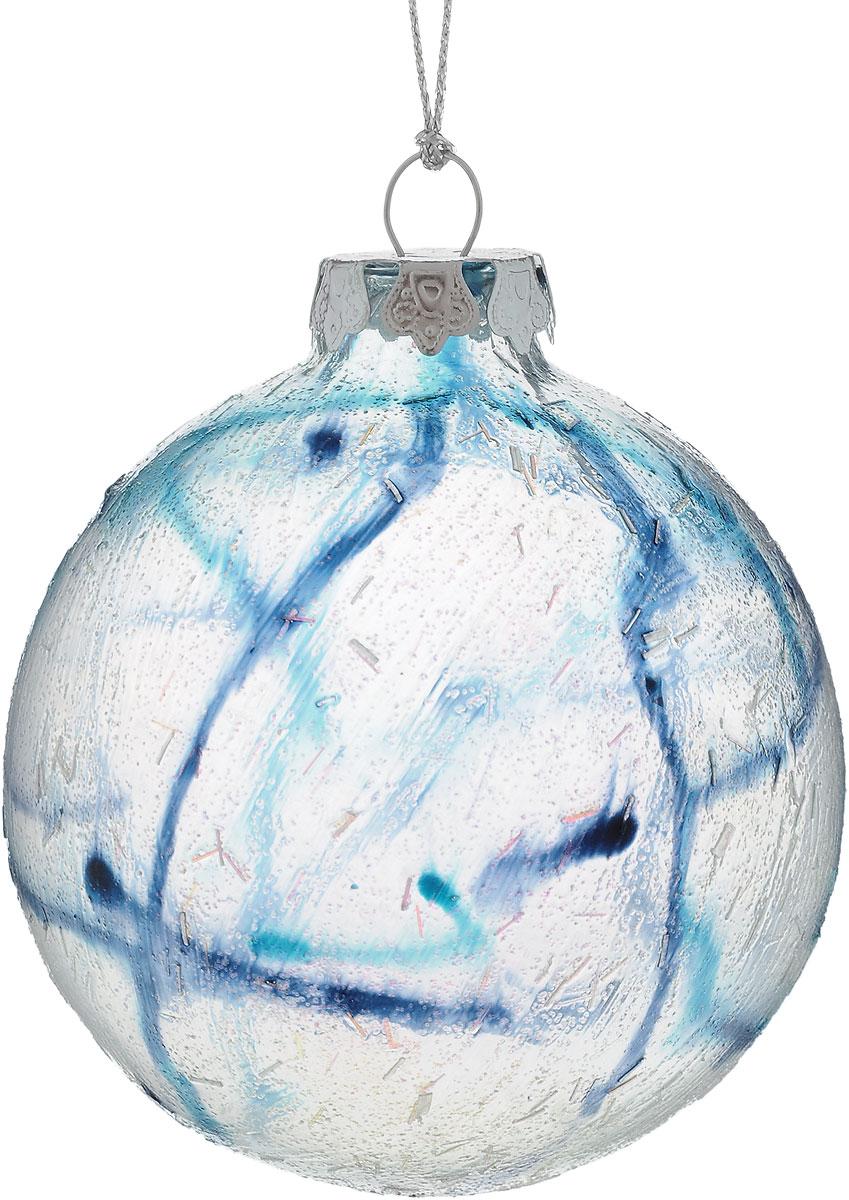 Украшение новогоднее подвесное Winter Wings Шар, диаметр 8 см. N079098N079098Новогоднее подвесное украшение Winter WingsШарвыполнено из стекла в виде шара. Изделиеоформлено рисунком и блестками. Спомощьюспециальной петельки украшение можно повесить влюбом понравившемся вамместе. Но, конечно, удачнее всего оно будетсмотреться на праздничной елке.Елочная игрушка - символ Нового года. Она несет всебе волшебство и красотупраздника. Создайте в своем доме атмосферувеселья и радости, украшаяновогоднюю елку нарядными игрушками, которыебудут из года в год накапливатьтеплоту воспоминаний. Диаметр: 8 см.