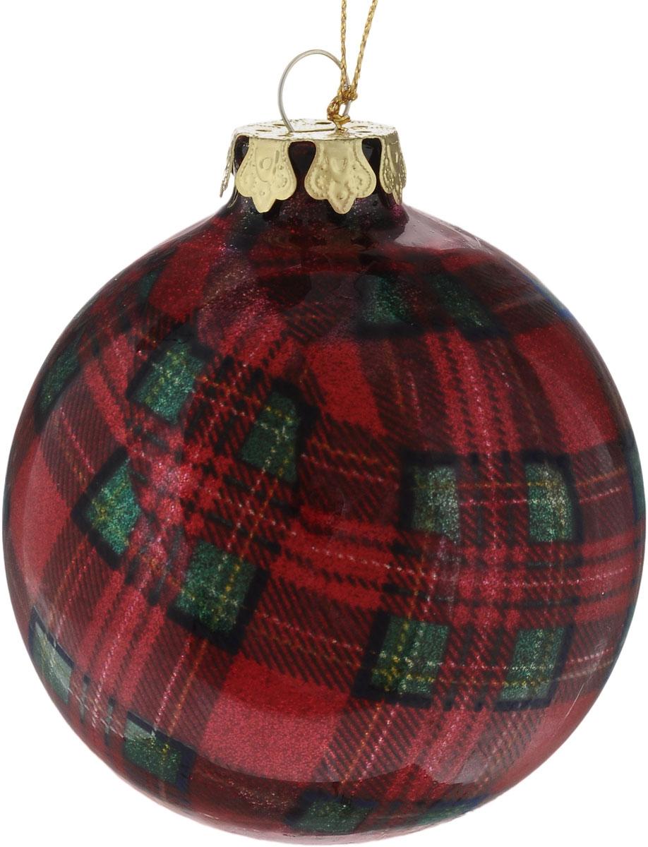 Украшение новогоднее подвесное Winter Wings Шар, диаметр 8 см. N079078N079078Новогоднее подвесное украшение Winter Wings Шар выполнено из стекла в виде шара. Изделие оформлено блестками. С помощью специальной петельки украшение можно повесить в любом понравившемся вам месте. Но, конечно, удачнее всего оно будет смотреться на праздничной елке.Елочная игрушка - символ Нового года. Она несет в себе волшебство и красоту праздника. Создайте в своем доме атмосферу веселья и радости, украшая новогоднюю елку нарядными игрушками, которые будут из года в год накапливать теплоту воспоминаний.Диаметр: 8 см.
