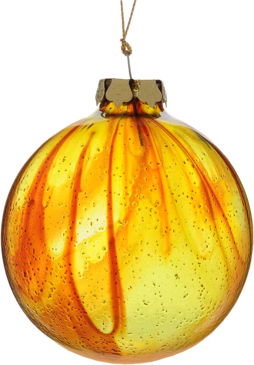Украшение новогоднее подвесное Winter Wings Шар, диаметр 8 см. N079099N079099Новогоднее подвесное украшение Winter WingsШарвыполнено из стекла в виде шара. Изделиеоформлено блестками. Спомощьюспециальной петельки украшение можно повесить влюбом понравившемся вамместе. Но, конечно, удачнее всего оно будетсмотреться на праздничной елке.Елочная игрушка - символ Нового года. Она несет всебе волшебство и красотупраздника. Создайте в своем доме атмосферувеселья и радости, украшаяновогоднюю елку нарядными игрушками, которыебудут из года в год накапливатьтеплоту воспоминаний. Диаметр: 8 см.