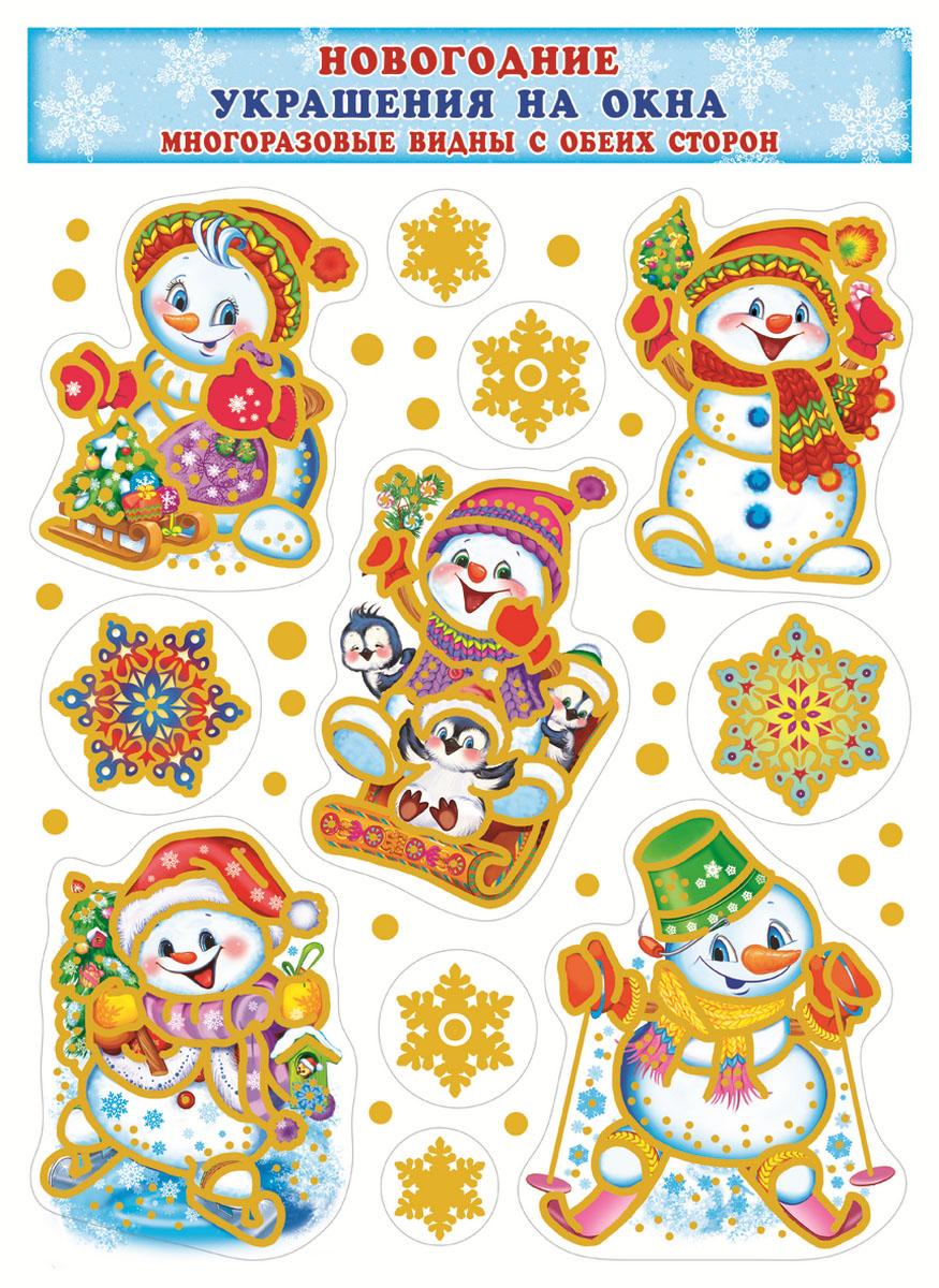 Новогоднее оконное украшение Атмосфера праздника Снеговички. Н-991000-00007373