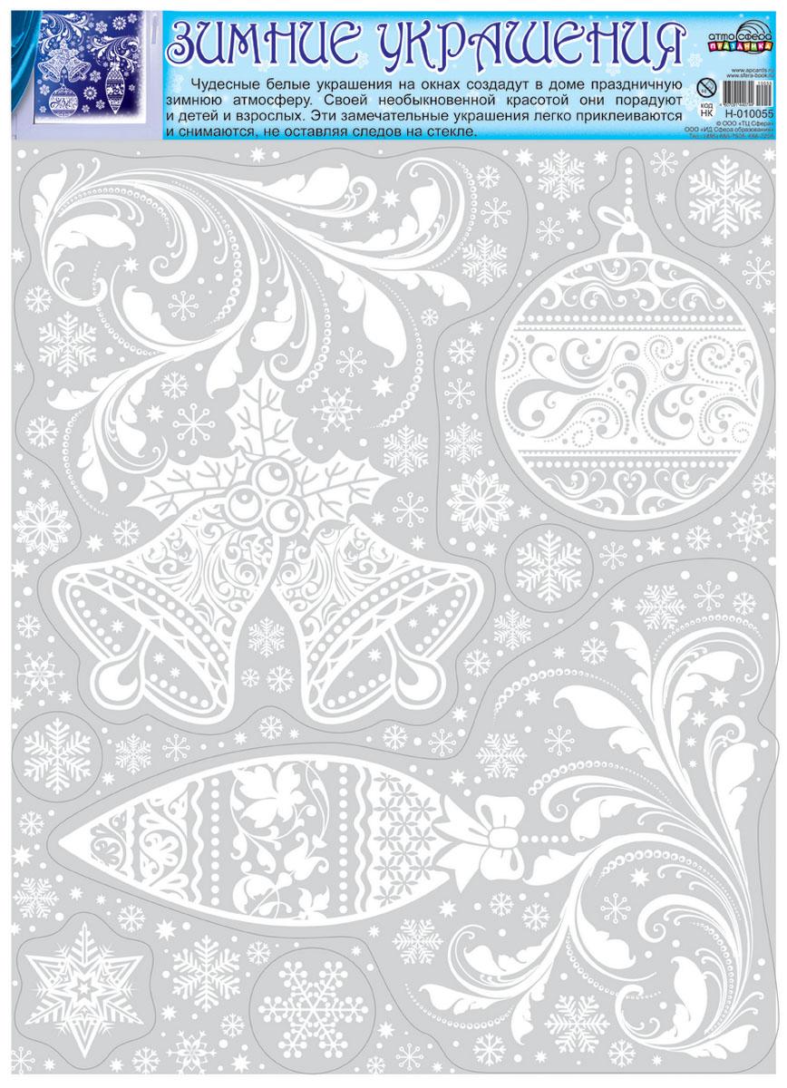 Новогоднее оконное украшение Атмосфера праздника Елочные игрушки. Н-1005400-00007730