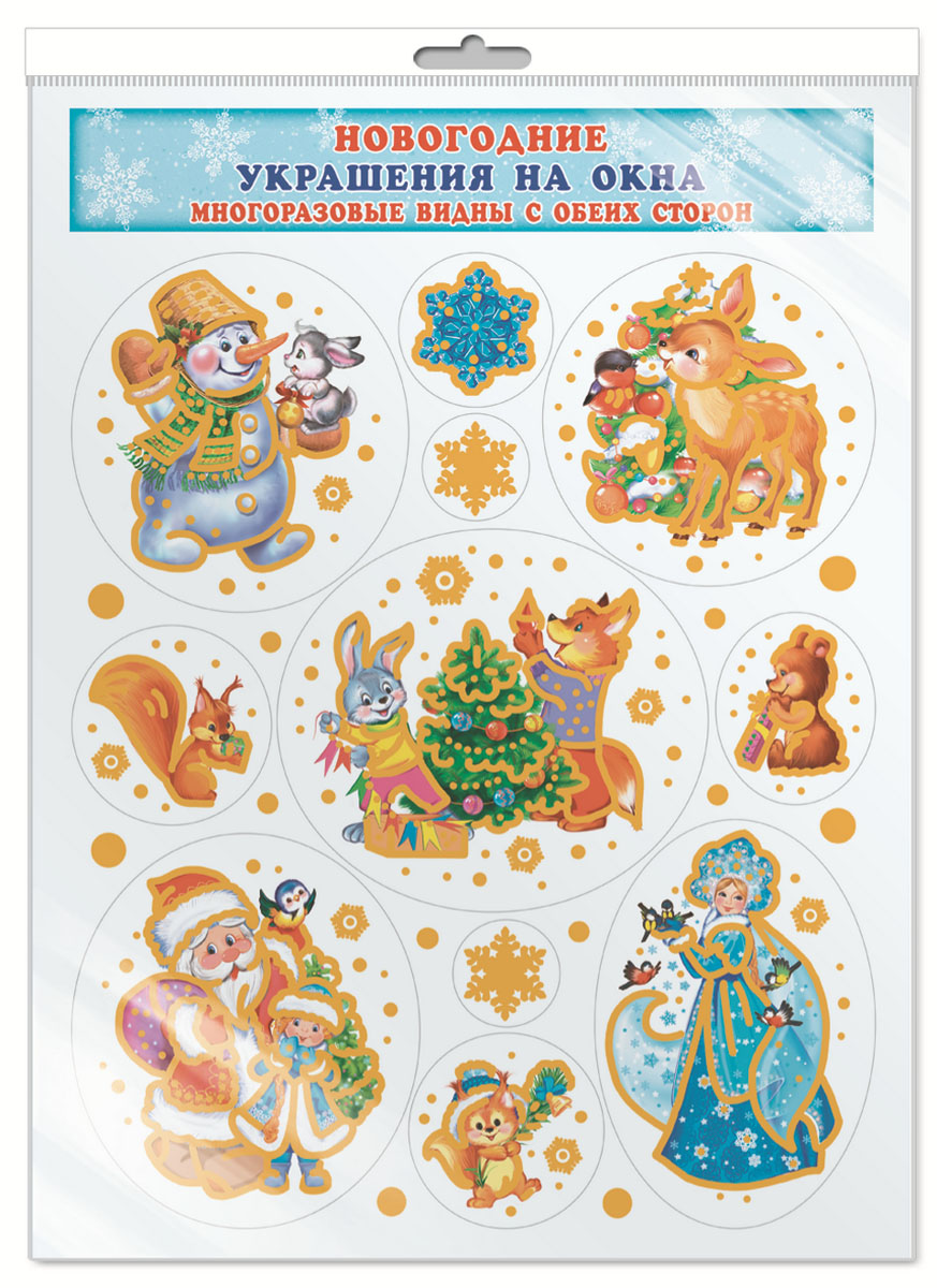 Новогоднее оконное украшение Атмосфера праздника Новогодние сюжеты00-00007769Чудесные украшения Атмосфера праздника на окнах создадут в доме праздничную зимнюю атмосферу. Своей необыкновенной красотой они порадуют и детей и взрослых. Эти замечательные украшения легко приклеиваются и снимаются, не оставляя следов на стекле.
