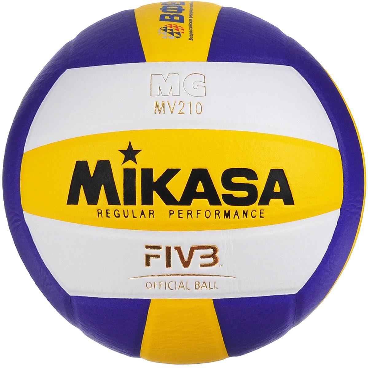 Мяч волейбольный Mikasa MV 210. Размер 5УТ-00001278Облегченный мяч Mikasa MV 210 предназначен для игр и тренировок команд разных уровней. Изделие состоит из 18 панелей, выполненных из синтетической кожи. Камера изготовлена из бутила. УВАЖЕМЫЕ КЛИЕНТЫ!Обращаем ваше внимание на тот факт, что мяч поставляется в сдутом виде. Насос в комплект не входит.
