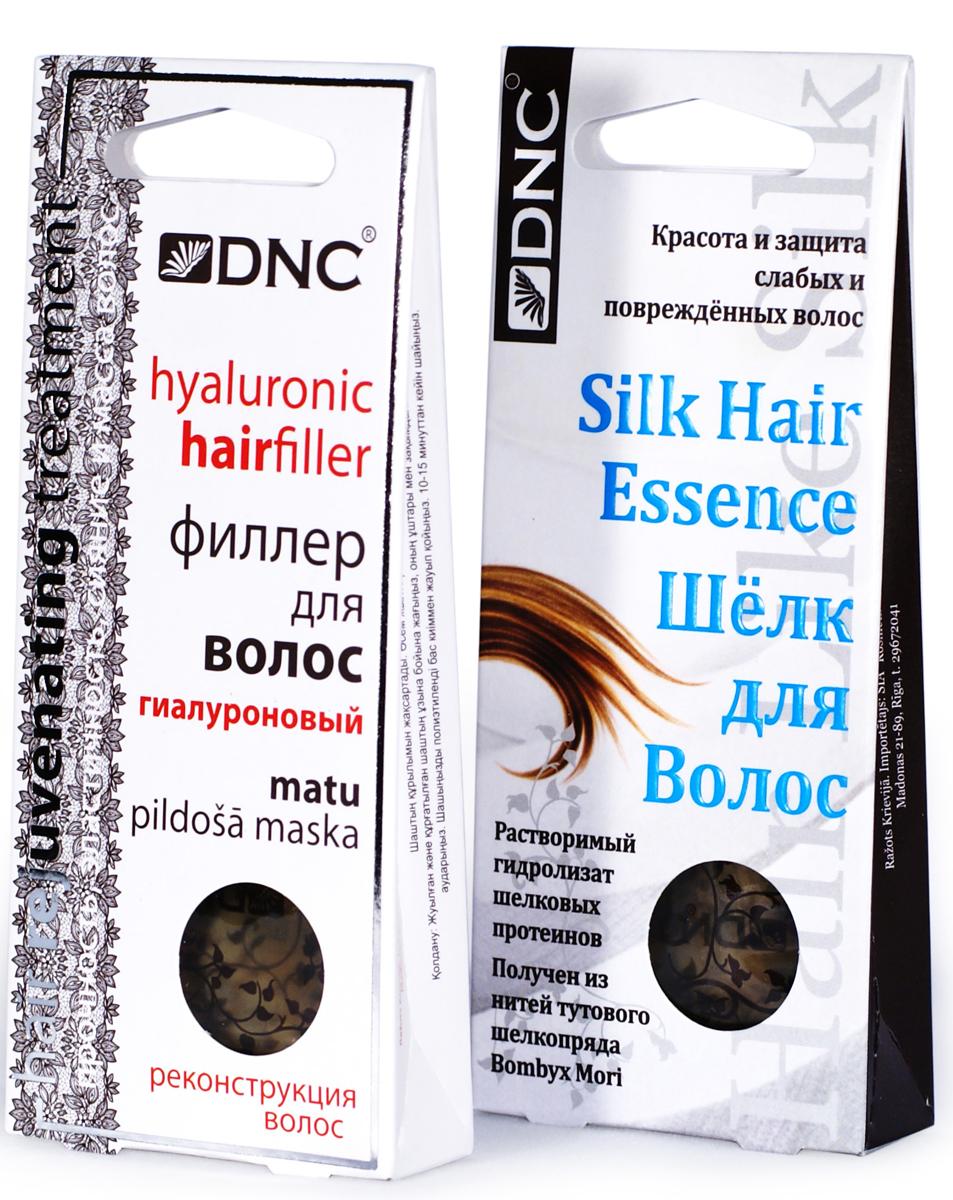 DNC Набор Филлер для волос (3*15 мл) и Шелк для волос (4*10 мл)4751006751392Отличный набор для ухода за волосами. Гидролизат шелковых протеинов в составе Шелка восстанавливает и защищает, придает мягкость, эластичность и здоровый блеск, поддерживает цвет окрашенных волос, способствует увлажнению кожи головы. Филлер для волос- это комплексное решение для восстанавливающего заполнения поврежденных волос. Волосы становятся ощутимо более гладкие ,возвращается блеск, уменьшается сечение.