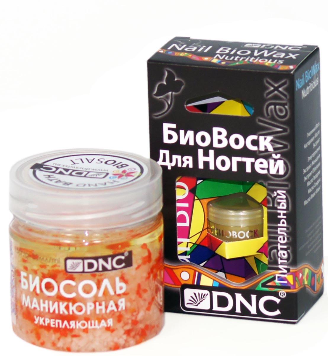 DNC Набор Биосоль маник. Укрепляющая 150 мл и Биовоск для Ногтей Питательный 6мл