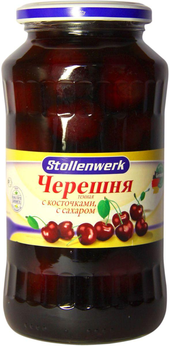 Stollenwerk черешня темная с косточкой, 720 г stollenwerk горошек молодой деликатесный 720 мл