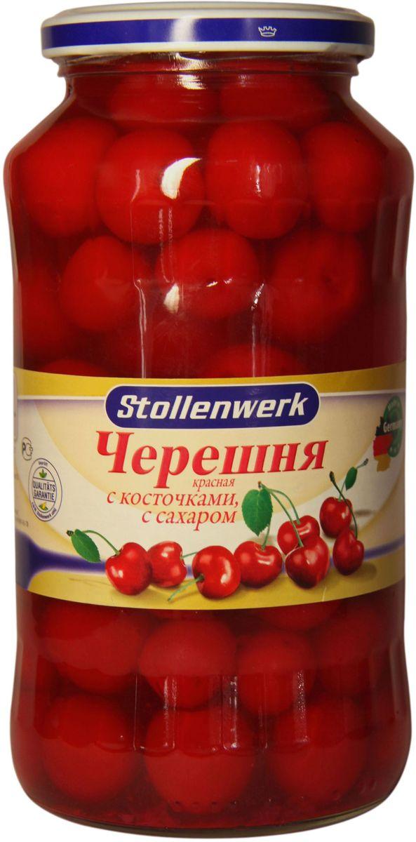 Stollenwerk черешня красная с косточкой, 680 г stollenwerk горошек молодой деликатесный 720 мл