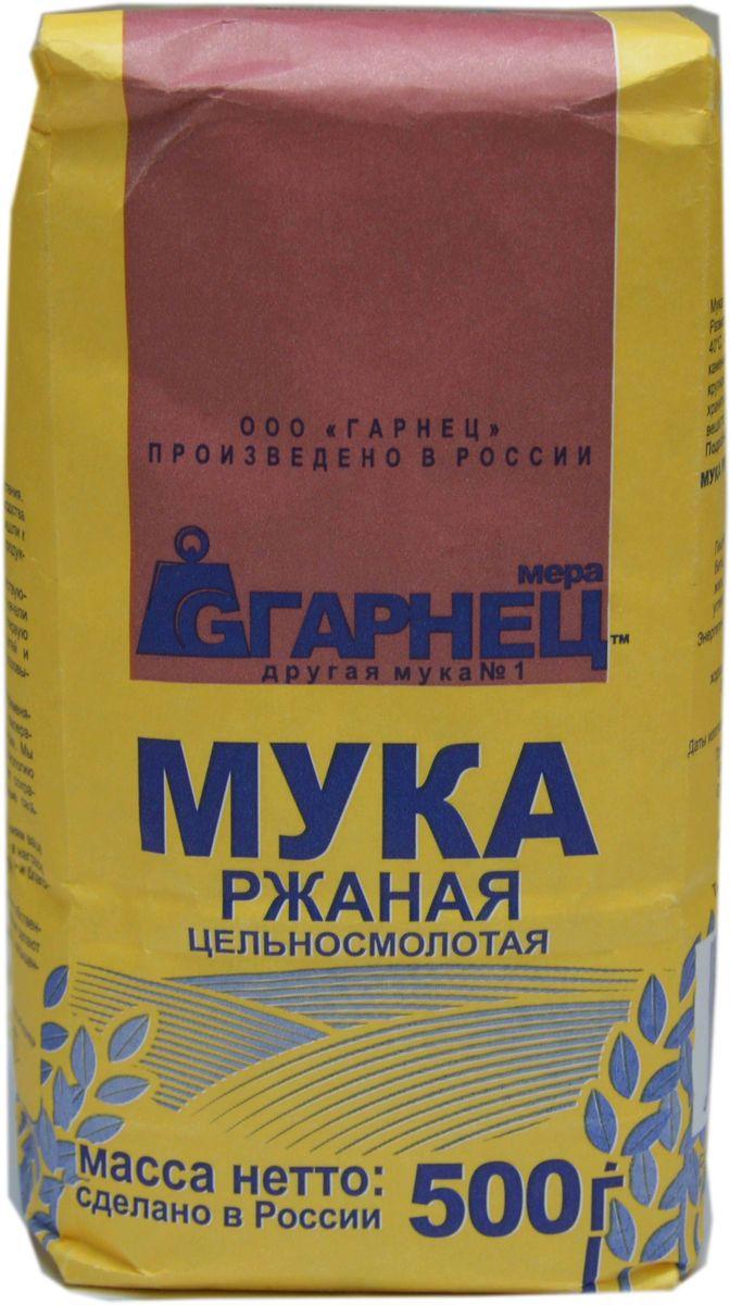Гарнец мука ржаная цельносмолотая, 500 г пудовъ рижский хлеб 500 г