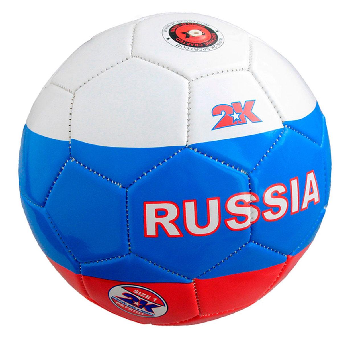 Мяч сувенирный 2K Sport Patriot, цвет: белый, голубой, красный. Размер 1127066pСувенирный мяч 2K Sport Patriot украшен символикой Российской Федерации. Подкладка выполнена из трех слоев полиэстера. Камера изготовлена из высококачественного латекса. Панели соединены при помощи машинной сшивки.