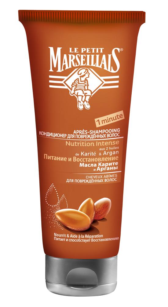 Le Petit Marseillais Кондиционер для поврежденных волос Аргана и Карите 200 мл30341701Кондиционер для поврежденных волос Масла карите и арганы. Вдохновитесь традициями Средиземноморья, мы разработали рецепт, сочетающий 2 удивительных масла: Масло карите - веками используется в рецептах красоты, добывается из орехов дерева карите Масло арганы - из серцевины арганы получают редкое и ценное масло. Интенсивно питает и востанавливает ваши волосы. Волосы снова мягкие и сияющие.