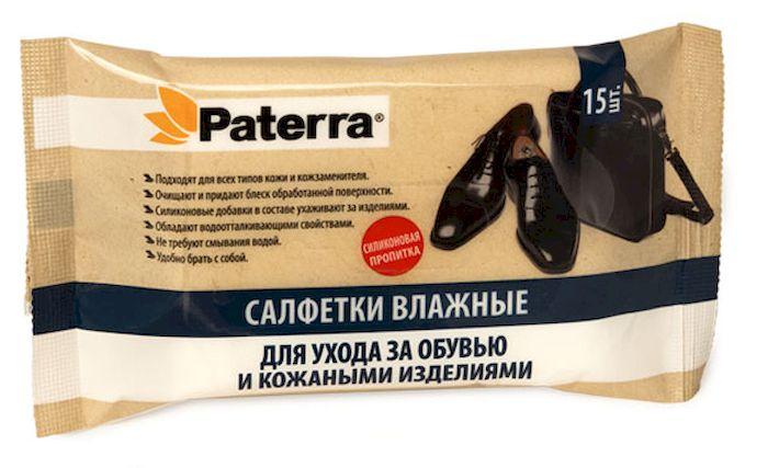 Салфетки влажные Paterra для обуви и изделий из кожи, 15 шт104-004Салфетки влажные Paterra подходят для всех типов кожи и кожзаменителя. Силиконовые добавки в составе салфеток ухаживают за изделиями. Обладают водоотталкивающими свойствами.