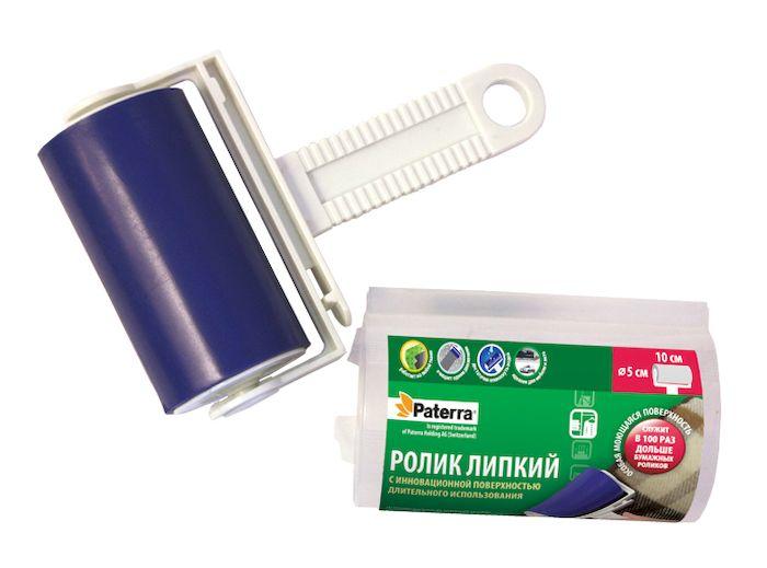 Ролик для чистки мебели и одежды Paterra пена для чистки мягкой мебели