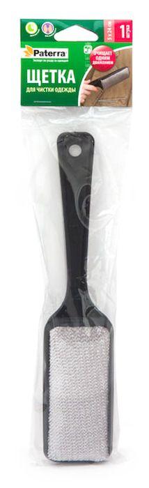 Щетка для чистки одежды Paterra, 5 х 24 см402-544Щетка Paterra, выполненная из пластика и полиэстера, предназначена для очищения ткани одежды от ворсинок, волос, пыли и шерсти животных. Может использоваться для мягкой мебели и салона автомобиля.Благодаря эргономичной ручке, щетку удобно держать в руке. Кнопка на корпусе ручки позволяет изменять направление ворса на ручке, для этого необходимо нажать кнопку и провернуть часть щетки с ворсом на 180 градусов.Размер щетки: 5 х 24 см.