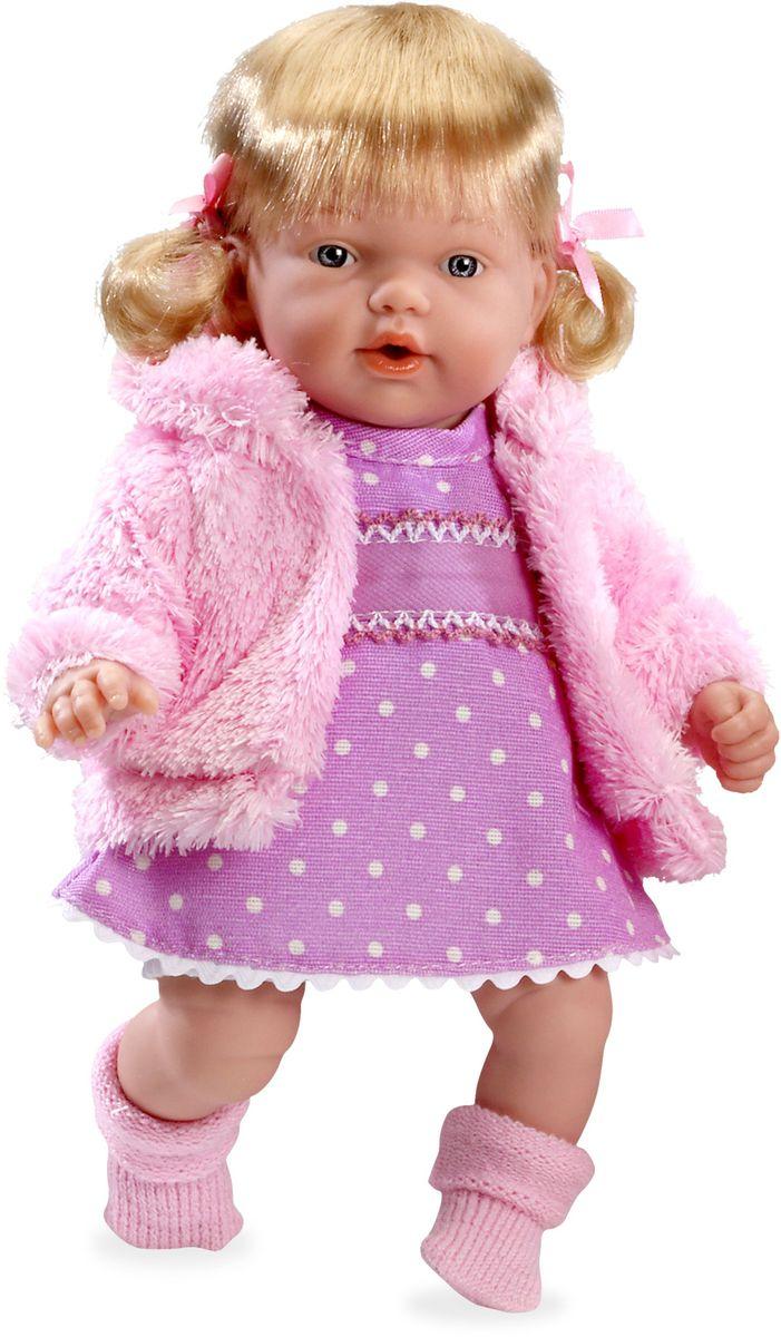 Arias Пупс озвученный Elegance цвет одежды розовый Т59779 arias пупс цвет платья белый розовый 42 см т59289