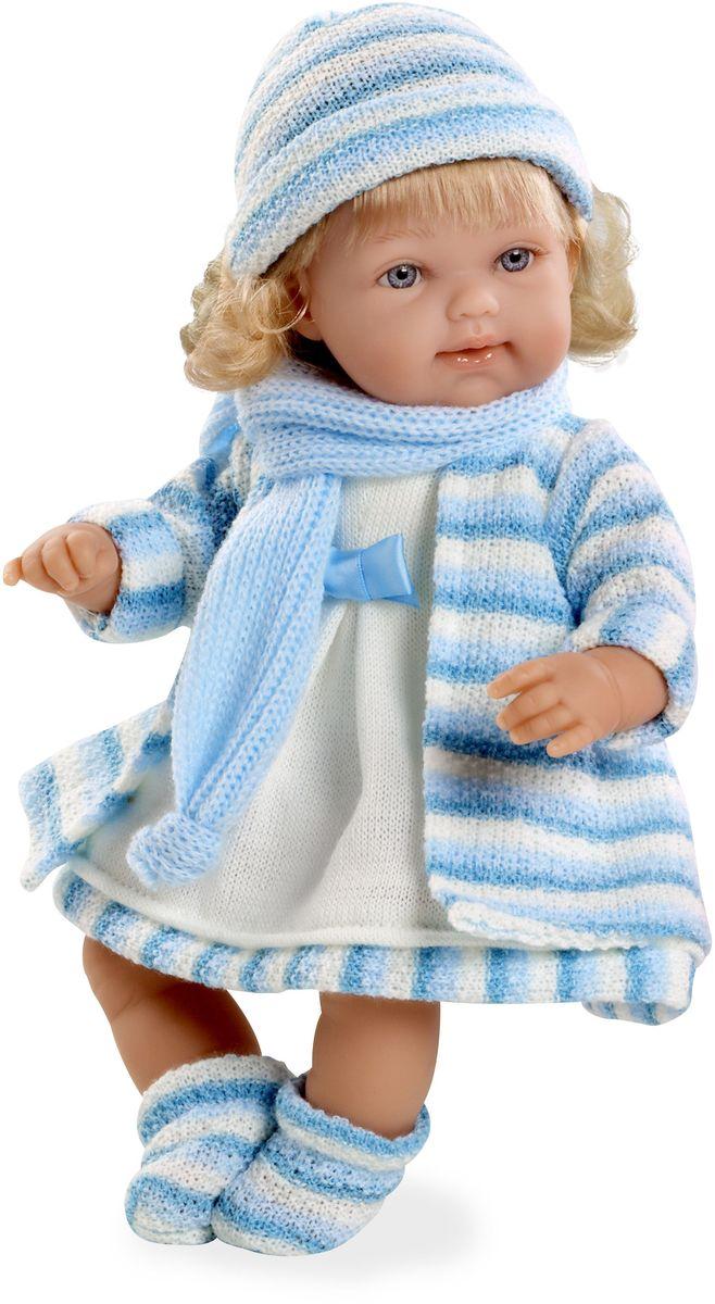 Arias Пупс озвученный Elegance цвет одежды голубой Т59785 arias пупс цвет платья белый розовый 42 см т59289