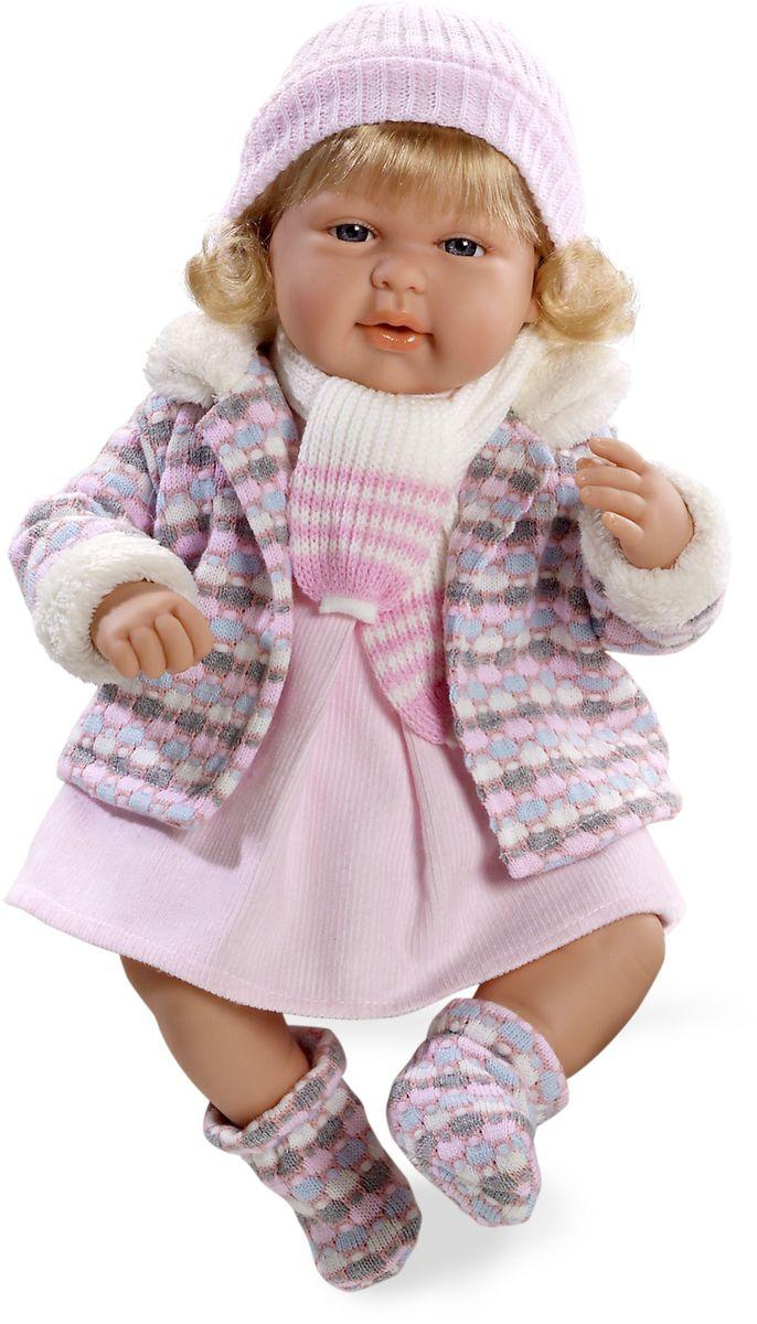 Arias Пупс озвученный Elegance цвет одежды розовый Т59788 arias пупс цвет платья белый розовый 42 см т59289