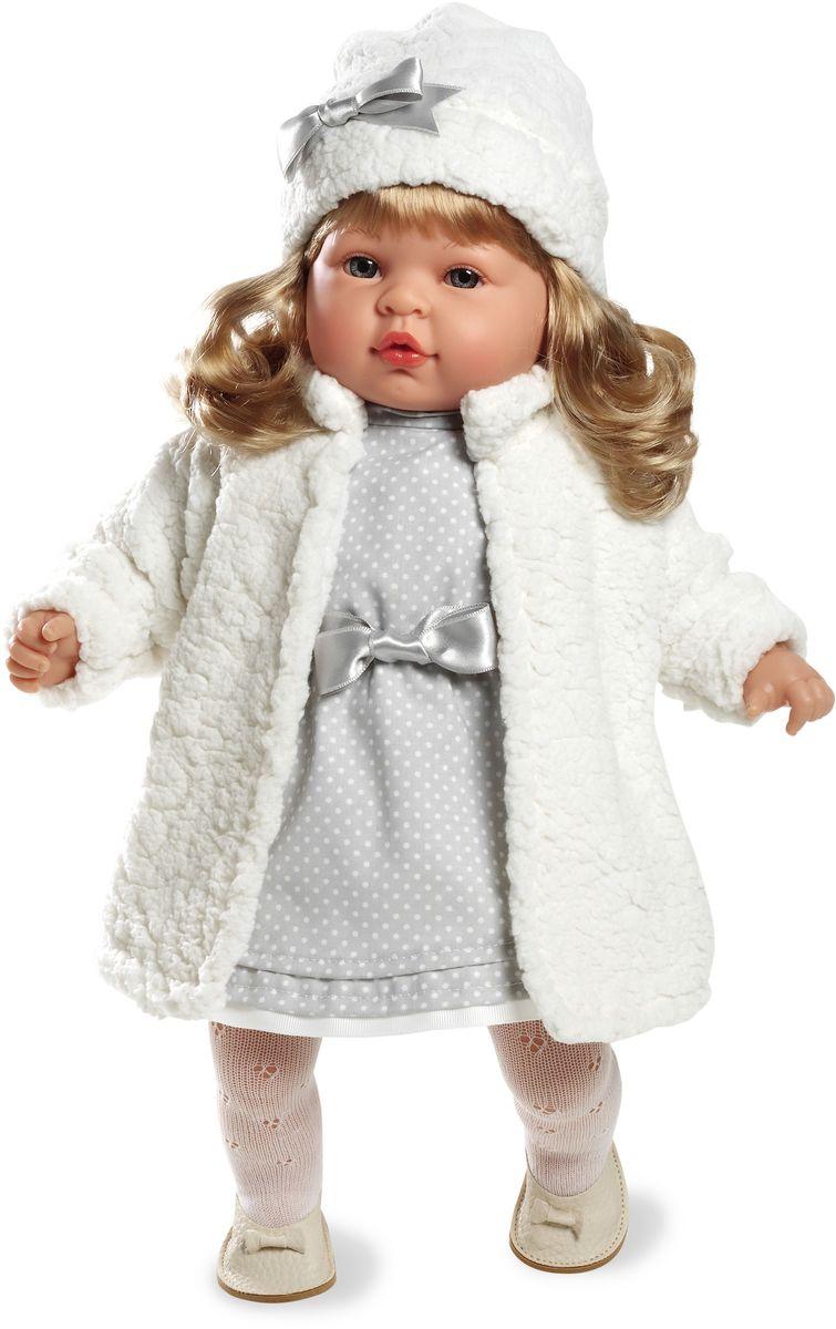 Arias Кукла озвученная Elegance цвет платья белый arias пупс цвет платья белый розовый 42 см т59289