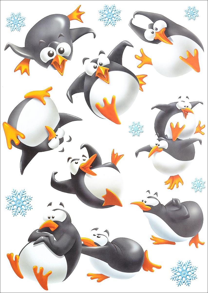 Наклейки для декора интерьера Decoretto Пингвины на льду, 14 штNK 4003 ДекорНаклейки для интерьера Decoretto Пингвины на льду предназначены для декорирования помещения и предметов интерьера. Наклейки выполнены из экологически чистых материалов и абсолютно безопасны для здоровья детей.Декорирование интерьера - это не просто способ украсить дом, это настоящее искусство. Интерьерные наклейки Decoretto Пингвины на льду дадут вам вдохновение, которое изменит вашу жизнь, и помогут погрузить в мир ярких красок, фантазий и творчества. Наклейки Decoretto Пингвины на льду превратят любой интерьер в новогоднюю сказку! Они украсят ваш дом: окна, двери, стены и даже зеркала! С помощью наклеек вы легко и просто украсите витрину магазина, торгового зала, детский садик или офис!С Новогодней коллекцией наклеек вы удивитесь зимней красоте и неповторимому дизайну вашего дома.Размер листа с наклейками: 33,5 х 47 см.