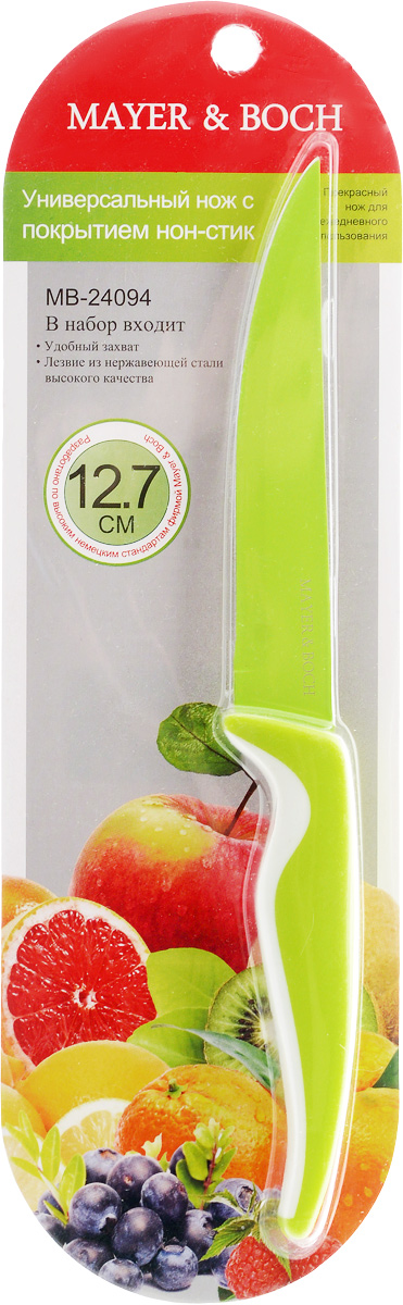 Нож универсальный Mayer & Boch, цвет: салатовый, белый, длина лезвия 12,7 см24094_салатовыйУниверсальный нож Mayer & Boch выполнен из высококачественной нержавеющей стали, рукоятка изготовлена из термопластика и полипропилена. Нож легко режет любые виды продуктов. Высокая плотность и качество ножа делают его устойчивым к пищевым кислотам, появлению пятен или ржавчины. Покрытие non-stick не допускает прилипание продуктов. Общая длина ножа: 23,3 см.