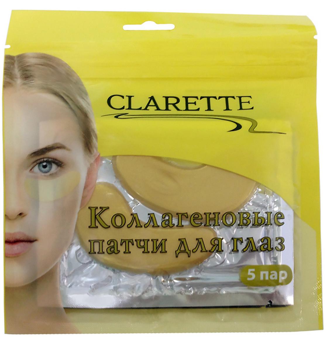 Clarette Коллагеновые патчи для глазPC06-00140Инновационное средство для кожи вокруг глаз. Создано из ингредиентов, включающих натуральные экстракты и коллаген.За 10-20 минут компоненты, входящие в маску, под воздействиемтемпературы тела будут активизироваться и впитываться прямо в кожу через открытые поры, дополнительно обеспечивая впитывание таких вещевств как коллаген, отбеливающая эссенция, увлажняющие компоненты и различные виды витаминов.