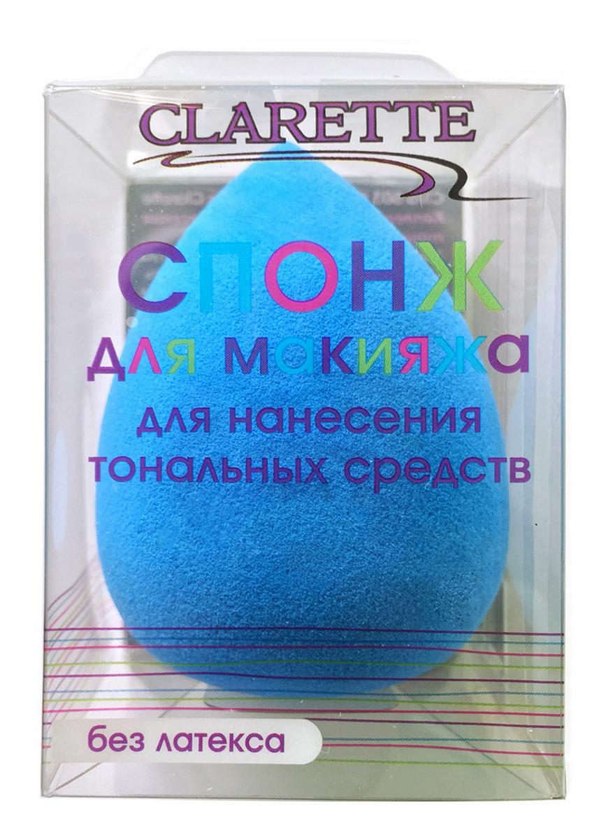 Clarette Спонж для макияжа,синийCMS 610Спонж для макияжа Clarette - специальный каплеобразный спонж для нанесения тональных средств.С помощью спонжа можно наносить тени, кремы различной плотности, легкиетонирующие эмульсии, различные кремовые скульптурирующие средства,кремовые бронзеры, ВВ – кремы.С помощью спонжа вы можете смешивать разные компоненты - основу итональное средство для макияжа в нужной пропорции.Спонж подходит для наслаивания средства, создания разной плотностинанесения на разных участках кожи.Спонж Clarette не содержит латекса.