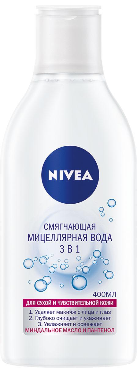 Nivea Вода мицеллярная Смягчающая 3в1 для сухой и чувствительной кожи 400мл дюкрэ иктиан вода мицеллярная увлажняющая для лица и кожи вокруг глаз 400мл