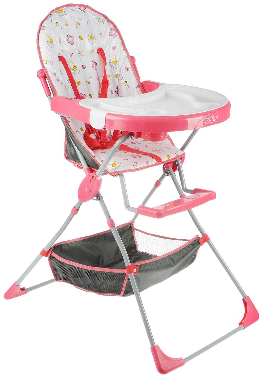 Selby Стульчик для кормления Стрекозы цвет розовый желтый -  Все для детского кормления