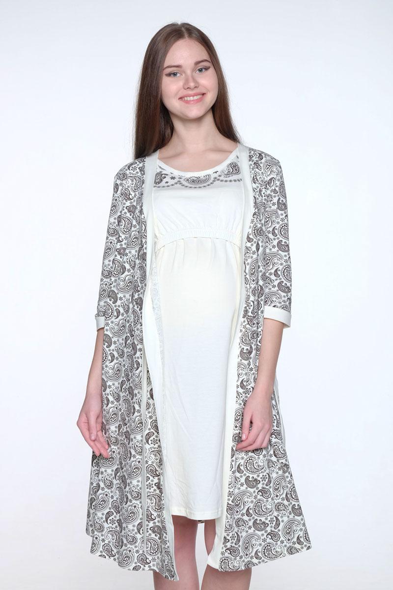 Комплект для беременных и кормящих Hunny Mammy: халат, сорочка ночная, цвет: молочный, коричневый. 1-НМК 07720. Размер 50