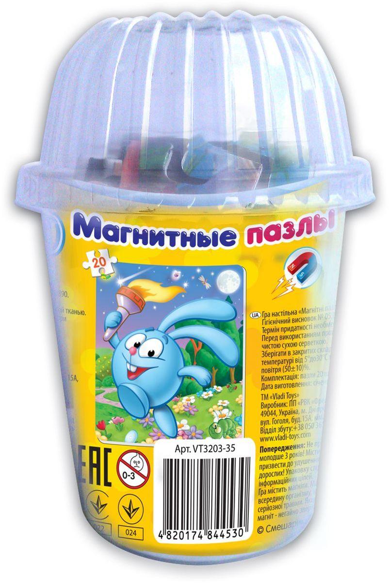 Vladi Toys Пазл для малышей Крош VT3203-35 vladi toys магнитный кукольный театр репка